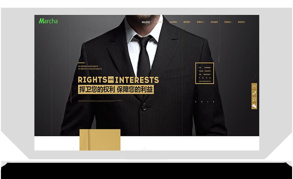 高端大气企业律师事务官方网站自适应源码