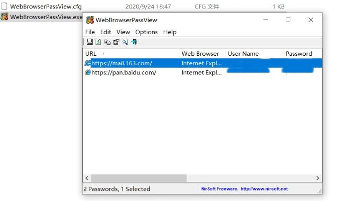 3款密码查看器有电脑必备 比较实用密码辅助工具