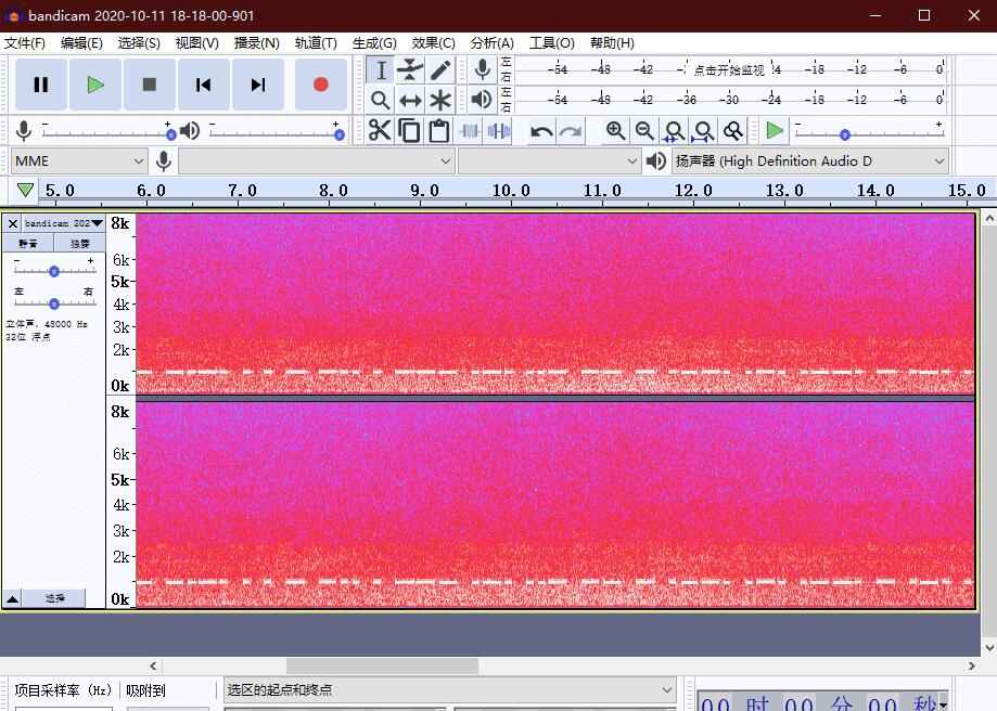 国外大神开发的一款音频处理软件 Audacty