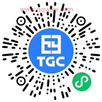 海南TGC预约必得5Q币卡密 已撸35Q币 兑换秒到账