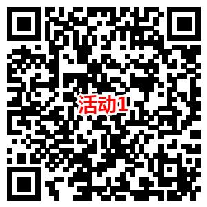 下载鸿图之下免费领取5-888Q币 可换区领取 亲测5Q币秒到账