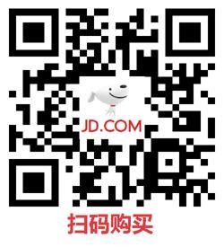 京东69元抢腾讯视频会员1年