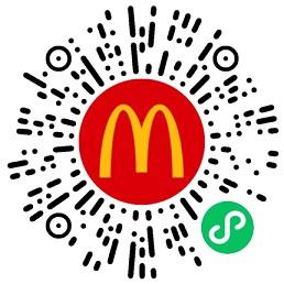 麦当劳今日免费吃薯条和各类半价东西