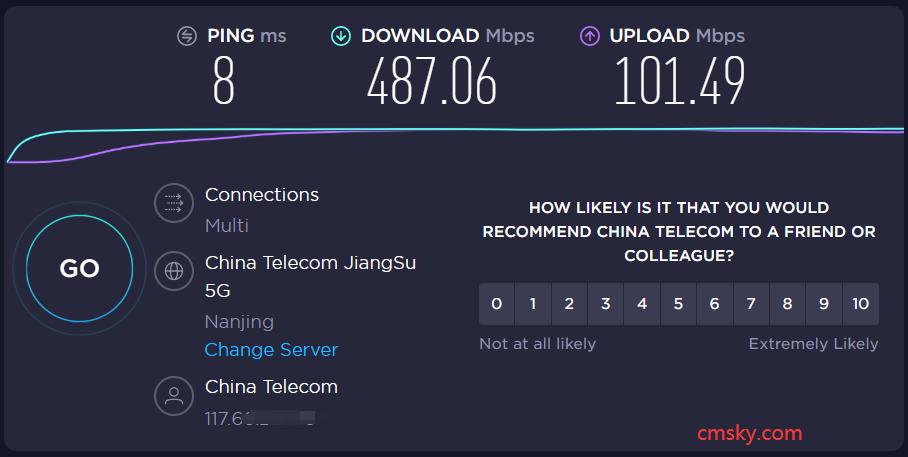 电信宽带免费提速活动