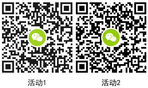 中国银河抽1~6元微信红包