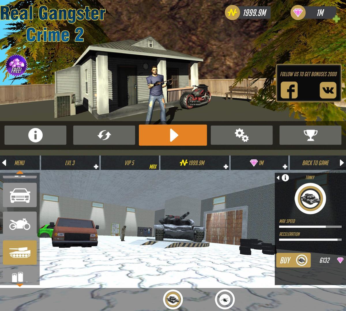冒险射击游戏 真实黑帮犯罪2