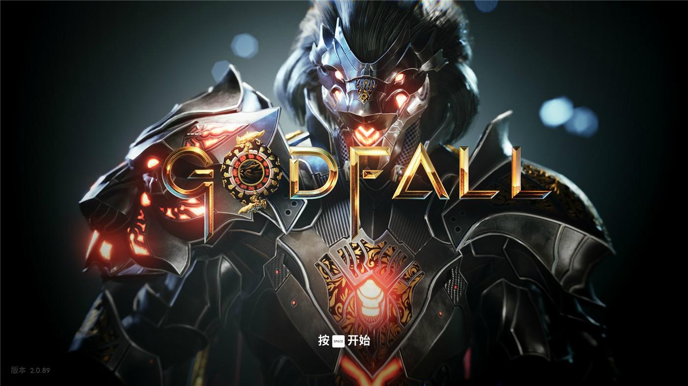 《众神陨落》v2.0.89中文版