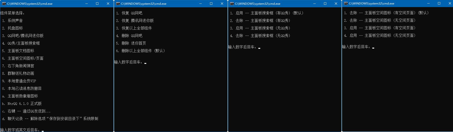 电脑QQv9.4.0 最新特别版
