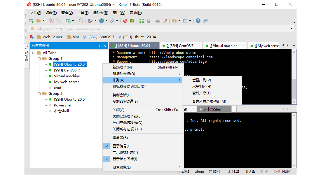 Xmanager7/Xshell7/Xftp7
