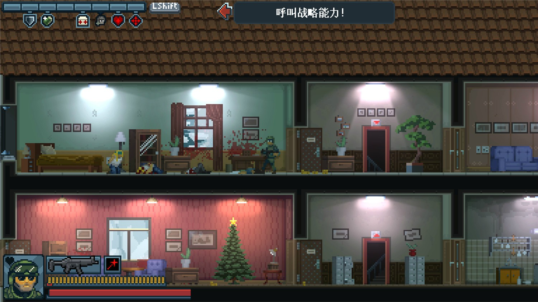 《战术小队》v1.2.9中文版
