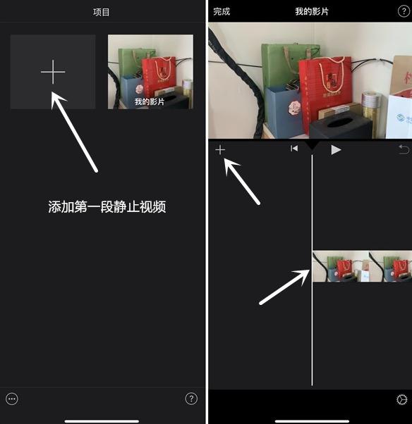 教制作高B格透明手机教程