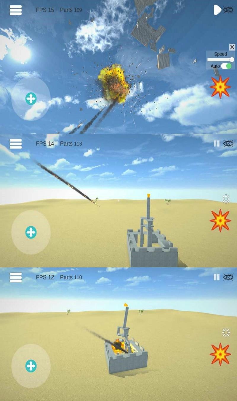 模拟休闲游戏 物理学爆破