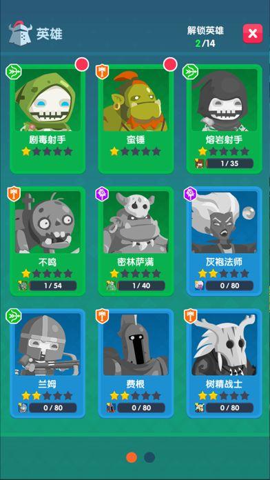 地下城与古堡阵容推荐:地下城与古堡英雄选择攻略[多图]图片2