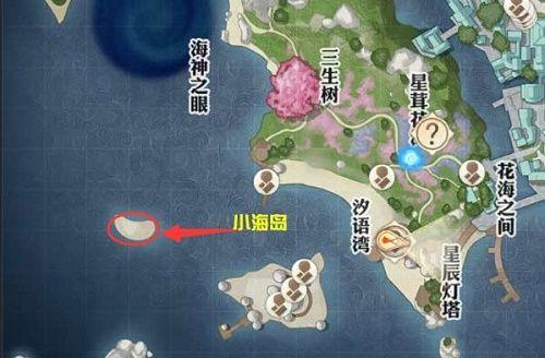 天谕手游红蓝大战任务怎么做 红蓝大战任务攻略[多图]图片2