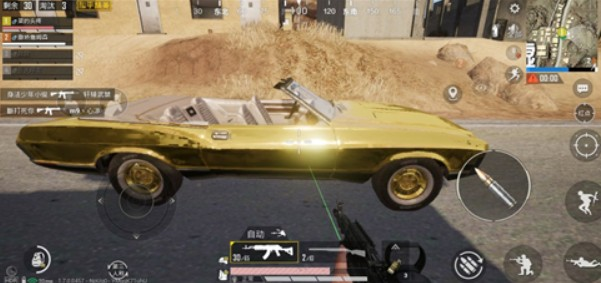 和平精英沙漠豪宅在哪里 沙漠豪宅黄金跑车库位置一览[多图]图片1