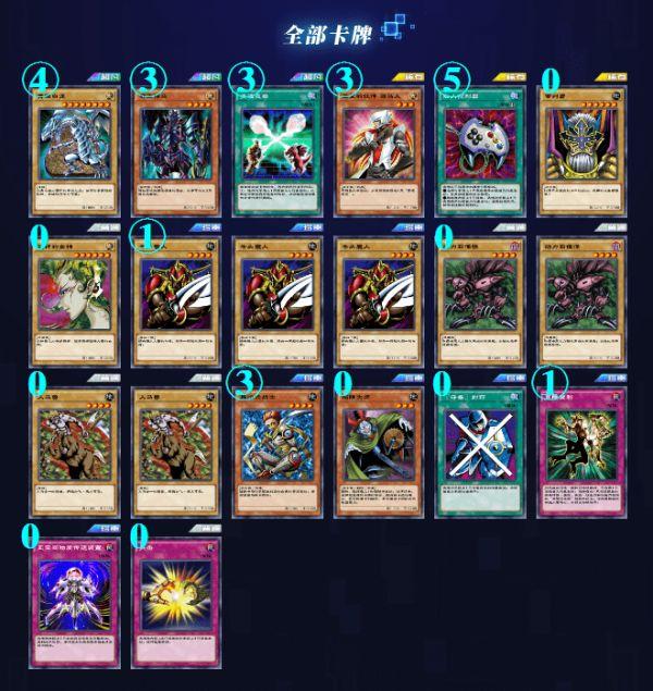 游戏王决斗链接新手卡组推荐2021 新手买什么卡包[多图]图片4