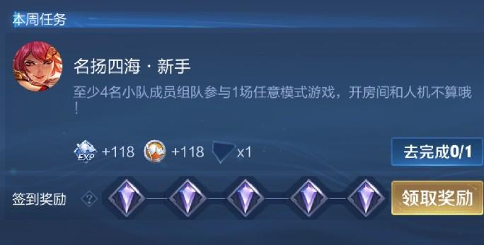 王者荣耀s22小队在哪?s22赛季小队入口位置一览![多图]图片3