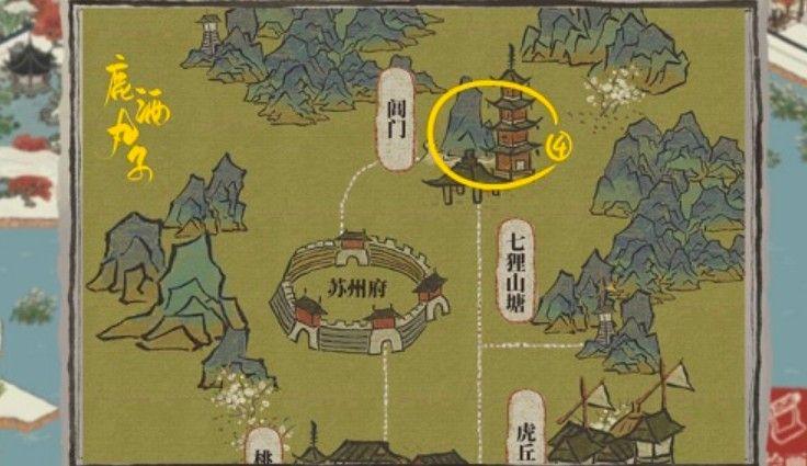 江南百景图朱砂石怎么获得 朱砂石在哪里获得[多图]图片2