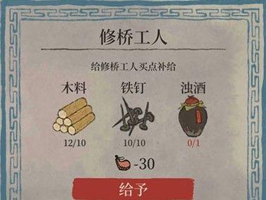 江南百景图浊酒怎么获得 浊酒在哪里获得[多图]图片1