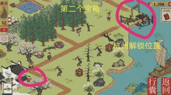 江南百景图蓝色绸缎怎么获得 蓝色绸缎在哪个地图[多图]图片2
