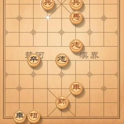 天天象棋残局挑战214期攻略 残局挑战214期走法介绍[多图]图片2