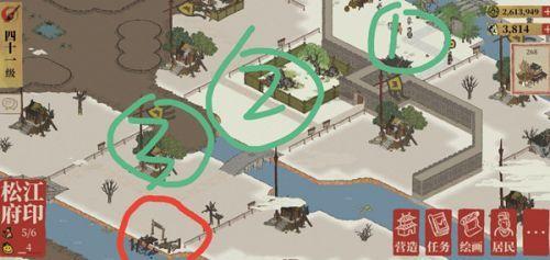 江南百景图松江府码头在哪 松江府怎么解锁[多图]图片2
