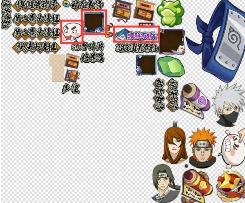 火影忍者手游博闻录第二季奖励有哪些 博闻录第二季奖励预览[多图]图片3