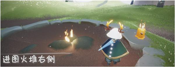 光遇2月19日任务攻略:2.19蜡烛复刻先祖位置一览[多图]图片1