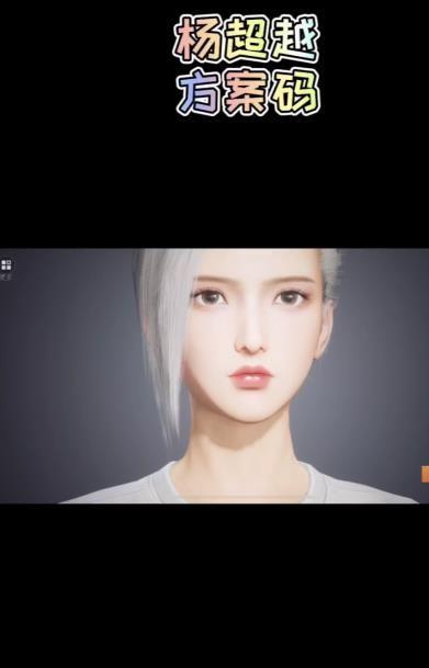 和平精英捏脸代码美女数据大全:全明星捏脸数据汇总[多图]图片2