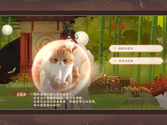 忘川风华录奶牛猫问答答案大全:最新奶牛猫外观码分享[多图]图片1