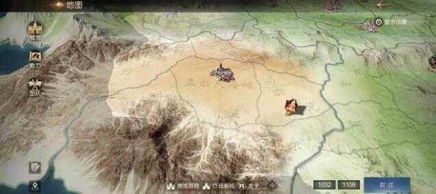 征服与霸业新手应该选哪个洲 七大洲选择推荐[多图]图片1