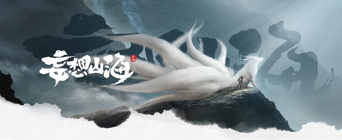 妄想山海祭祀令牌获取方法详解