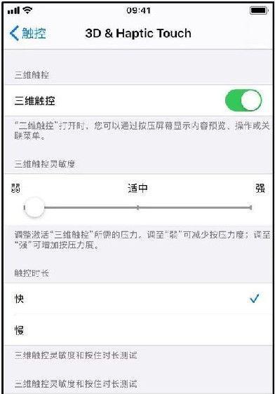 苹果手机电子秤怎么打开?苹果手机屏幕电子秤软件使用方法[多图]图片1