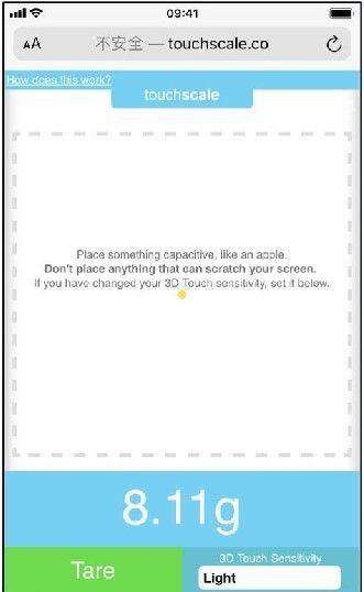 苹果手机电子秤怎么打开?苹果手机屏幕电子秤软件使用方法[多图]图片3