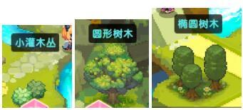 坎公骑冠剑浮游城砍树有什么用