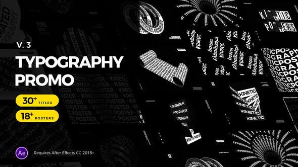 AE模板-48组时尚创意文字标题排版海报设计宣传动画 Animated Typography Promo插图