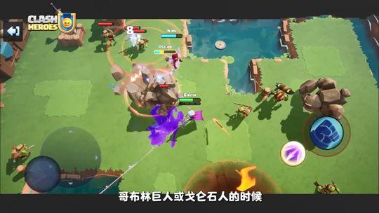 部落传说国服下载链接 Clash Heroes官方下载地址入口[多图]图片2
