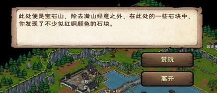 《烟雨江湖》西子君剑怎么获得