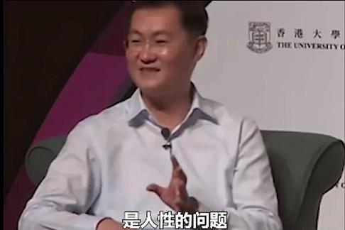 马化腾回应:年轻人为啥只玩QQ不用微信?