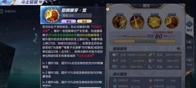 阴阳师帝释天技能抄袭事件是怎么回事