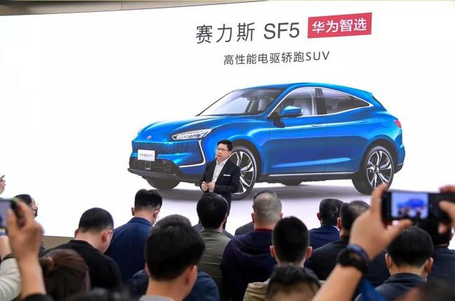 华为正式卖车,第一款21.68万起