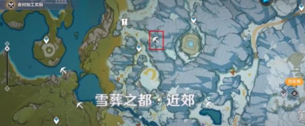原神星银矿石在哪里采集
