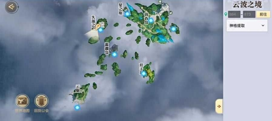 天谕手游孤高之羽任务攻略:孤高之羽冒险任务坐标一览[多图]图片1