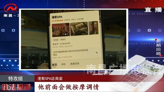又一外卖App涉黄_送人上门服务曝光